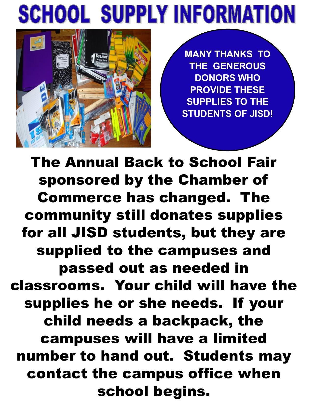 school supply delivery information