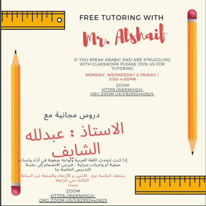 Tutoring Now In Arabic Thumbnail Image