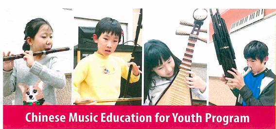 Aimusic School