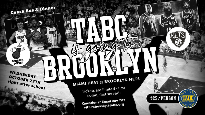 Brooklyn Nets Game Featured Photo