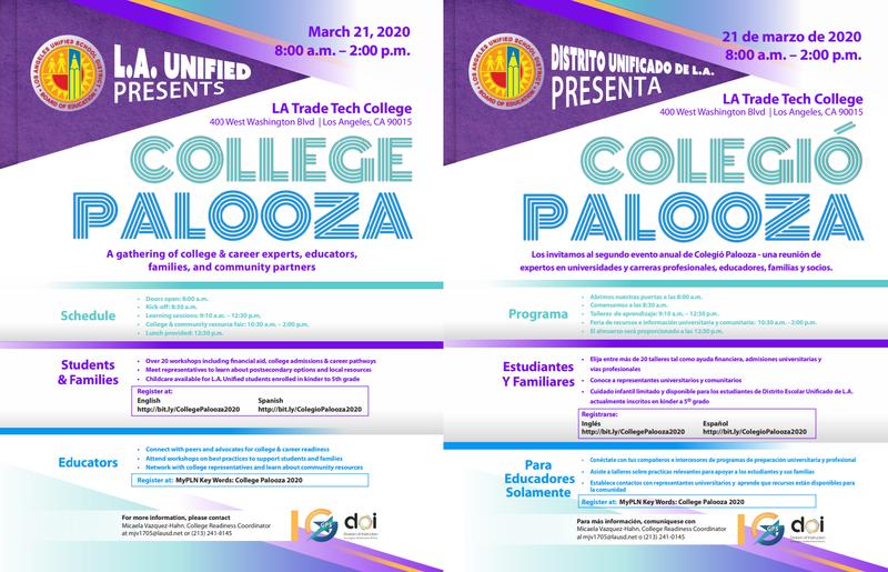 College palooza flyer