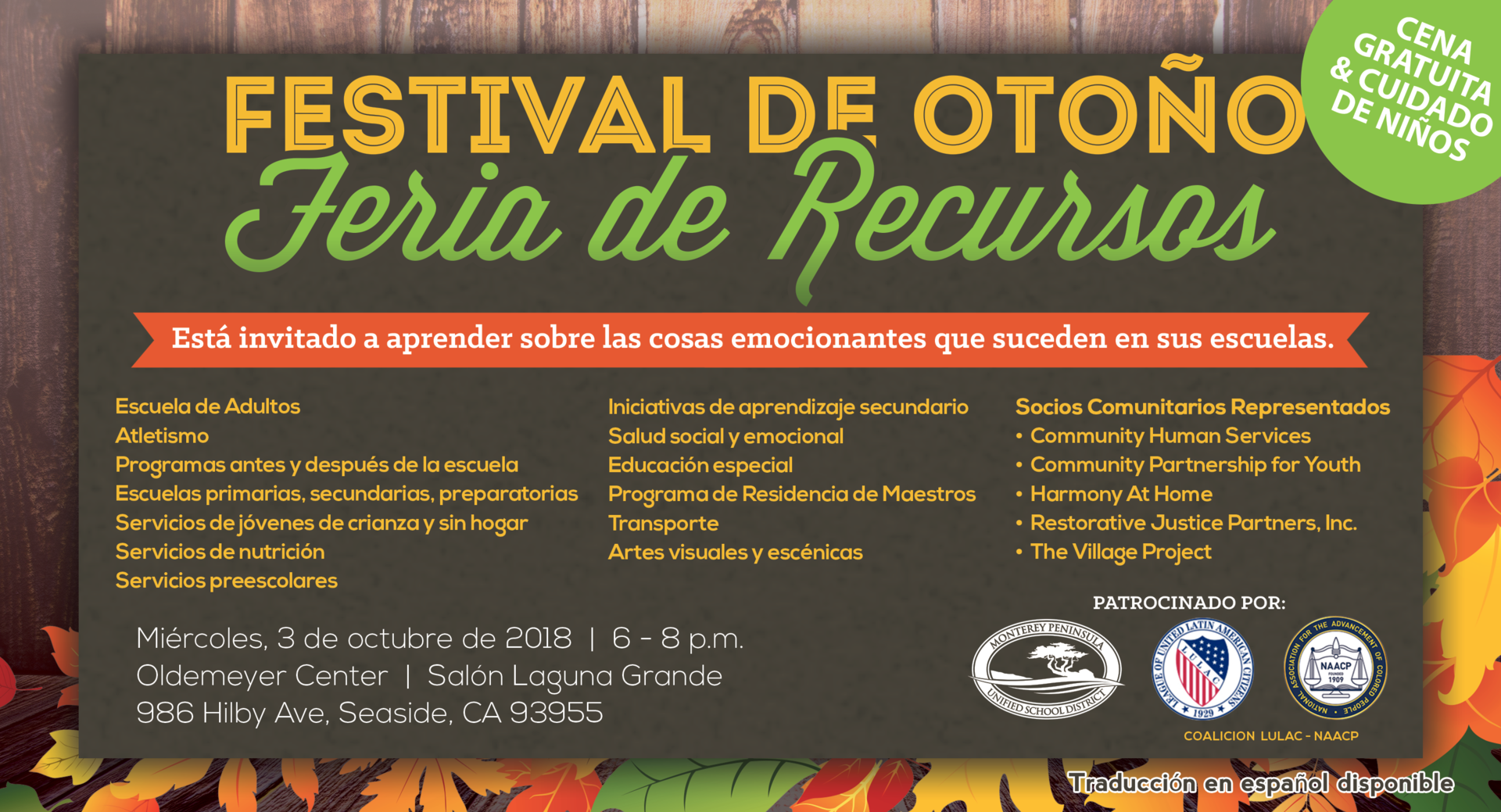 Spanish version of Fall Festival Resource Fair Flyer - see article for full text