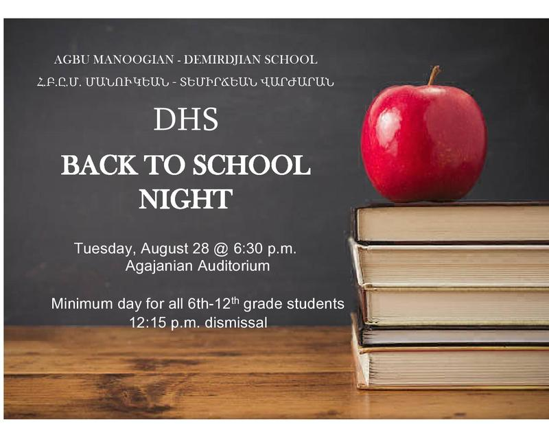 DHS Back to School Night Featured Photo