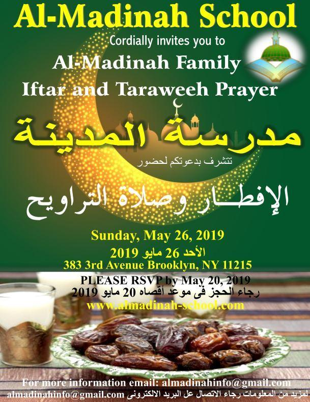 Iftar Night Flyer.JPG