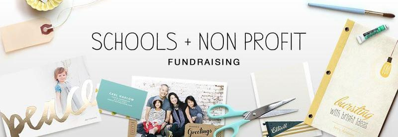 school and non profit fundraiser