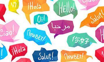 Grant's Parent Center will offer ESL Communication Skills classes. Thumbnail Image