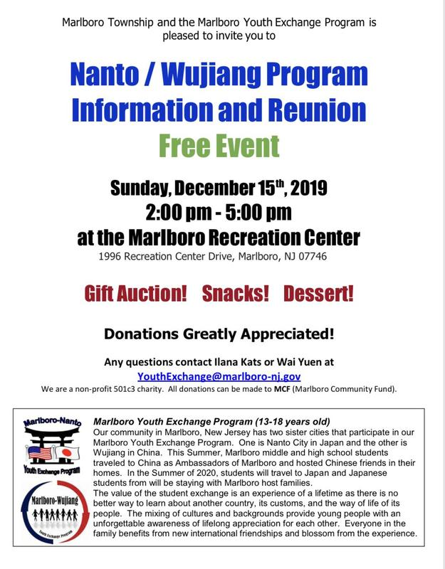 Nanto / Wujiang Program Information & Reunion