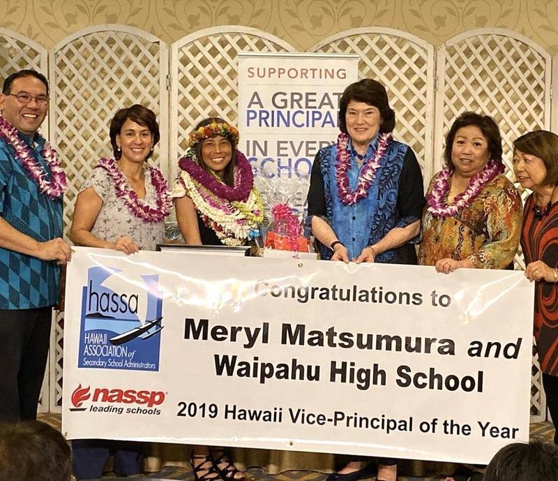 Meryl Matsumura, 2019 Hawaii State Assistant Principal of the Year