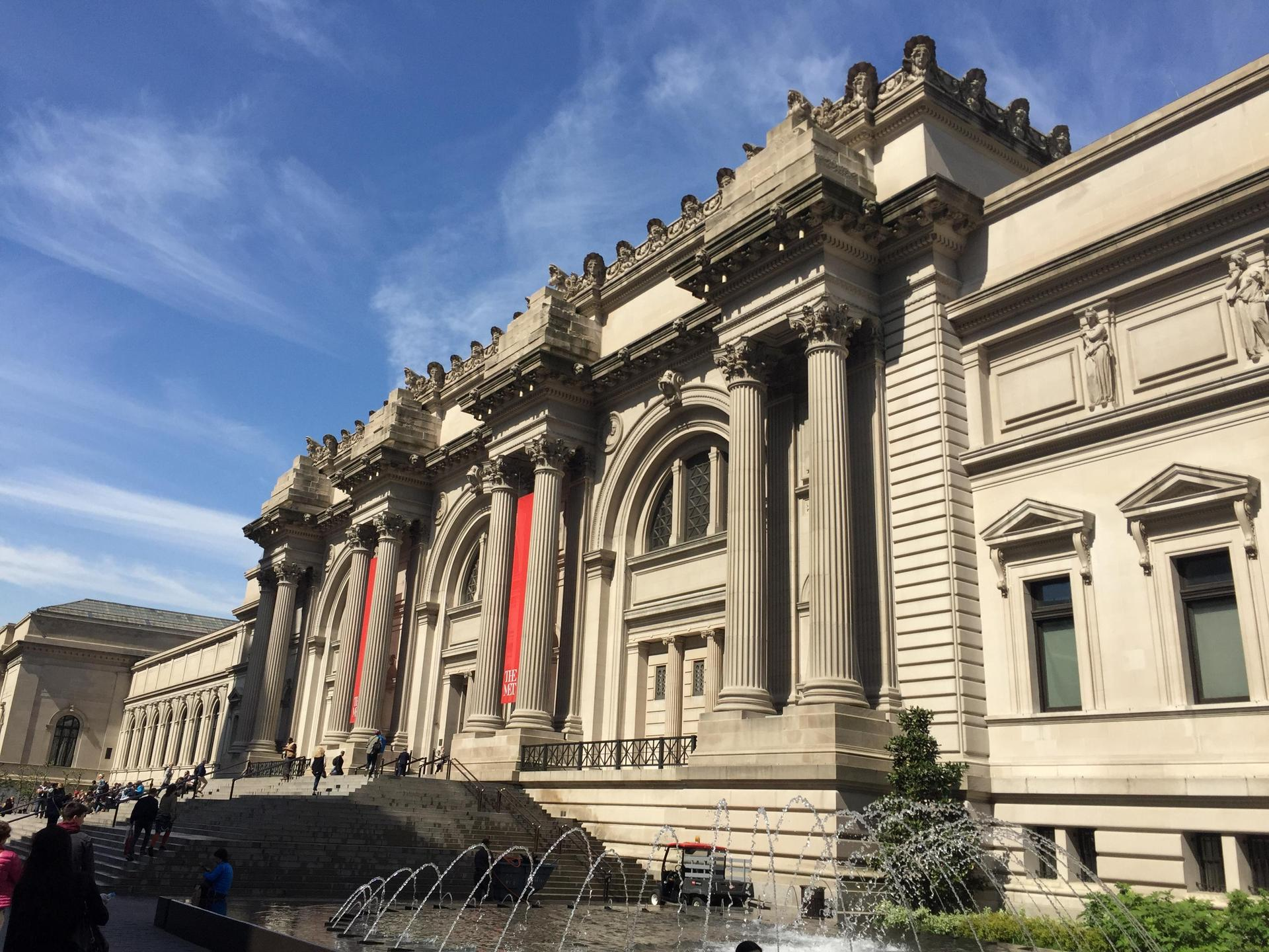 side view of Metropolitan Museum of Art