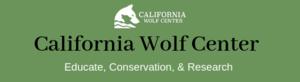 wolf center logo