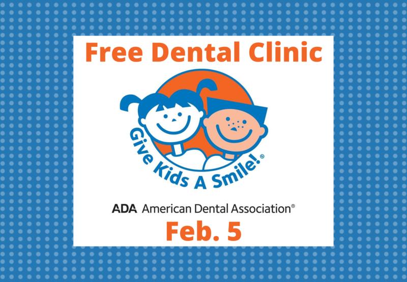 Give kids a smile logo.
