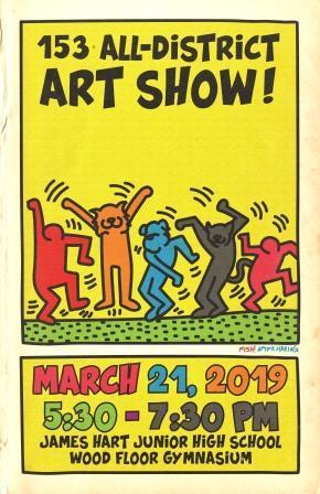 2019 District Art Show Poster compressed.jpg
