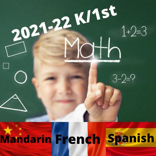 Immersion Math k-1