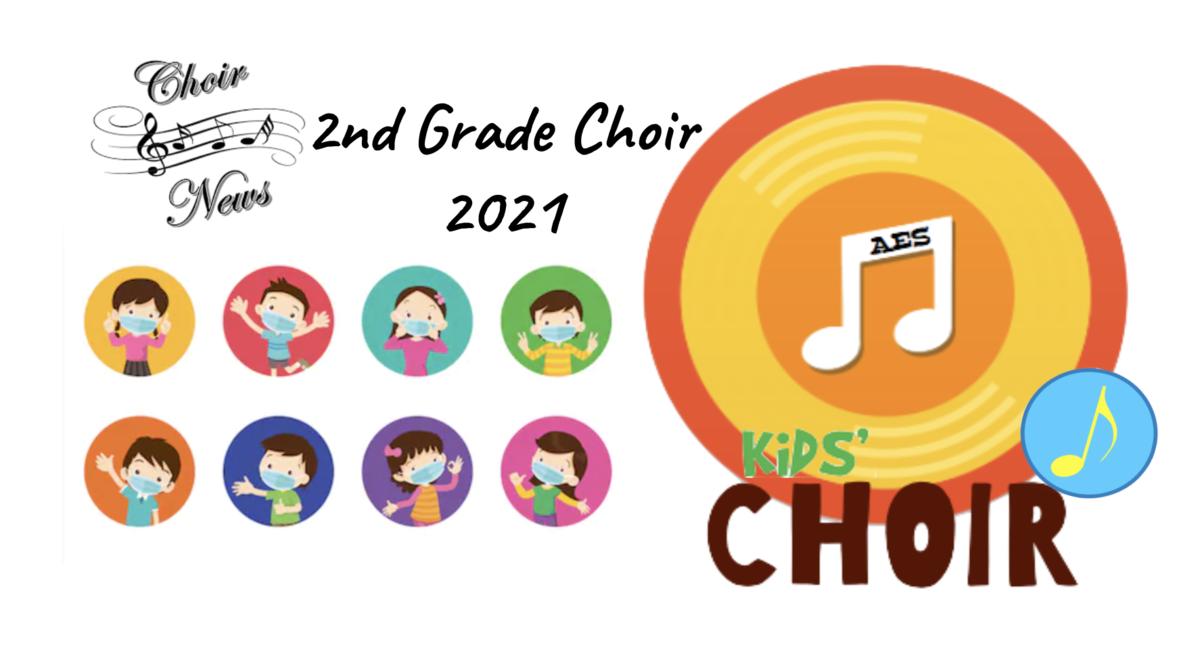 AES Choir Logo 2020.2021