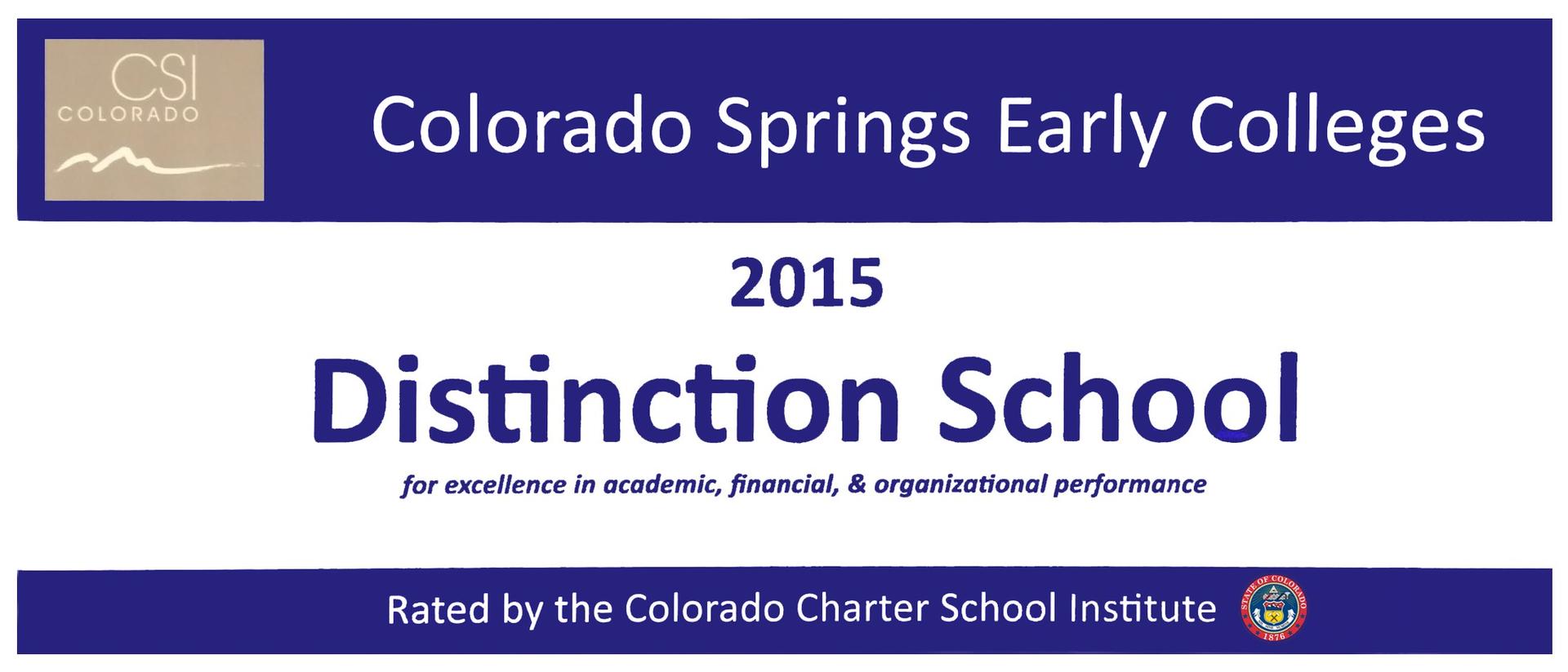 School of Distinction Award 2015