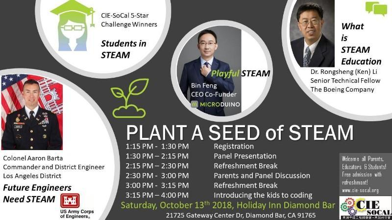 Plant A SEED of STEAM: CIE Conference for Parents, Educators and Students Featured Photo