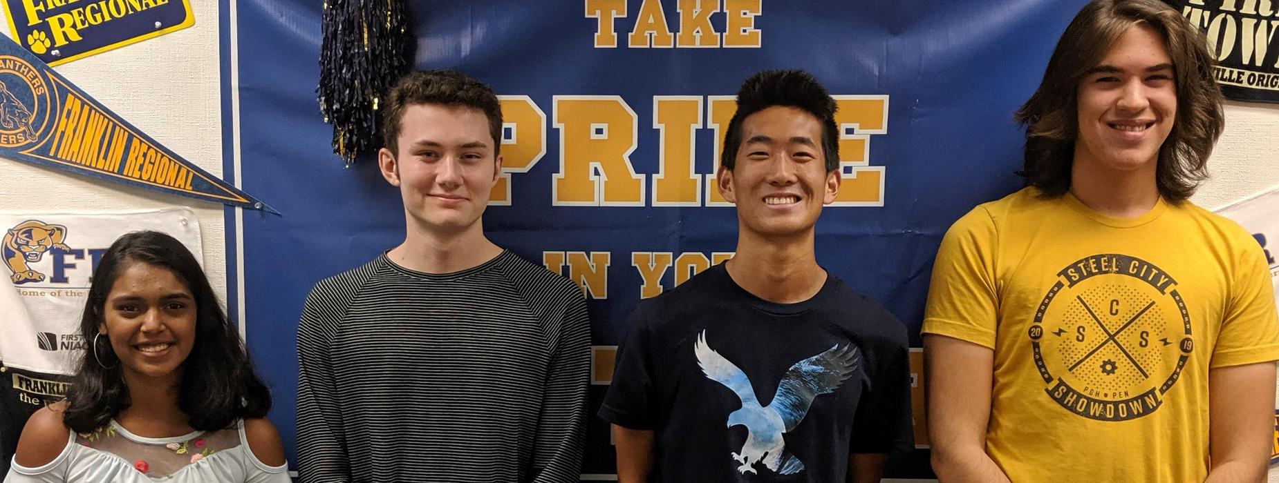 2020 FR National Merit Scholarship Semifinalists