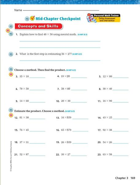 Go Math Grade 5 Answer Key Pdf + My PDF Collection 2021