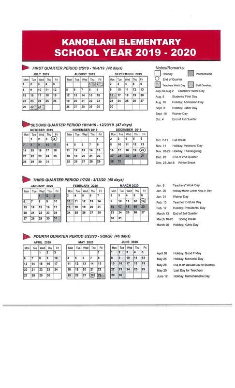 Kanoelani Calendar 2019-2020.jpg