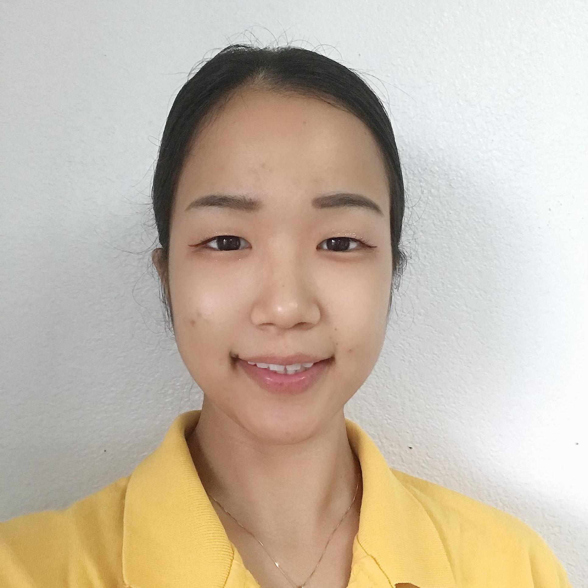 Rikako Sakai's Profile Photo