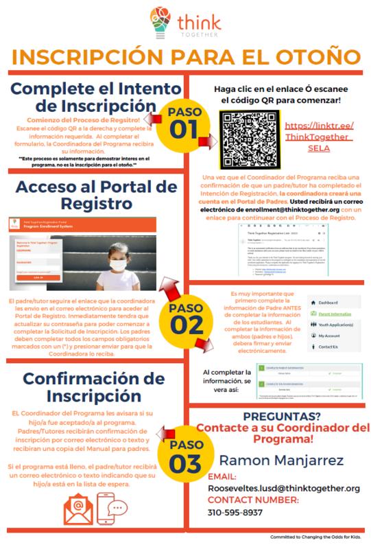 Think Together (enrollment) (Spanish).PNG