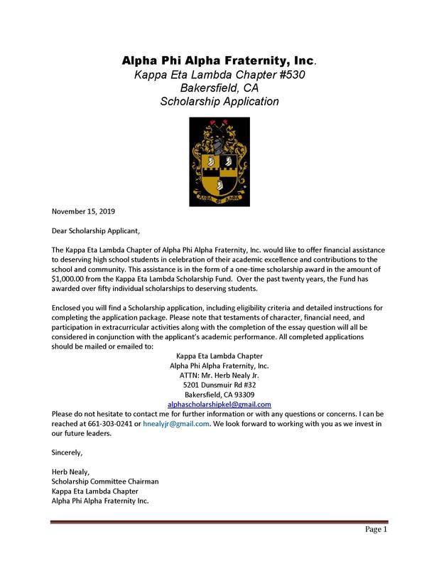Alpha Phi Alpha Fraternity Scholarship Application 2019 Thumbnail Image