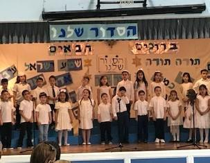 Siddur Celebration Featured Photo