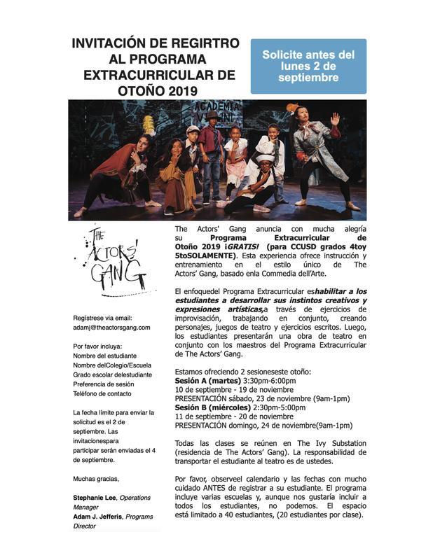 Actors Gang - 2019 Fall ASP INVITE (SPANISH) JPEG.jpg