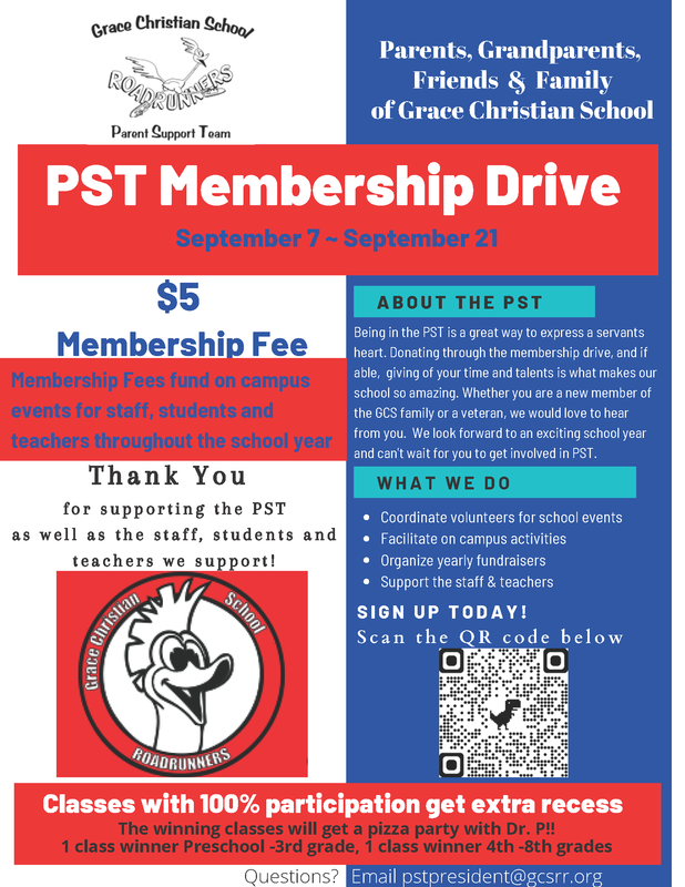 PST Membership Drive email flyer UPDATED.png