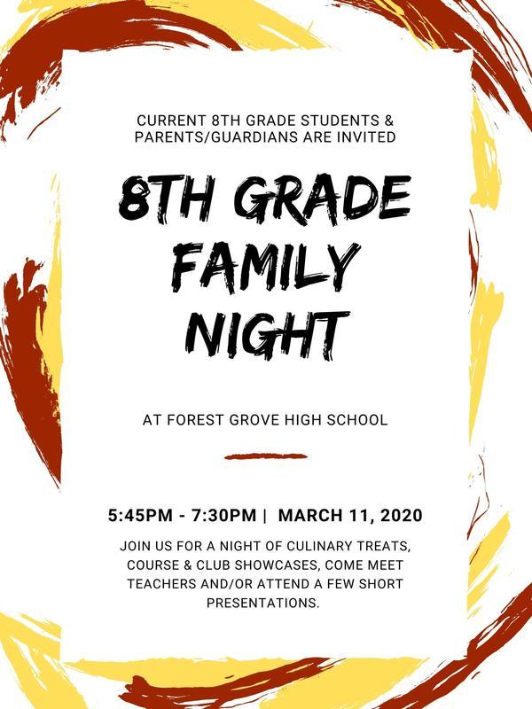 8th grade family night flyer