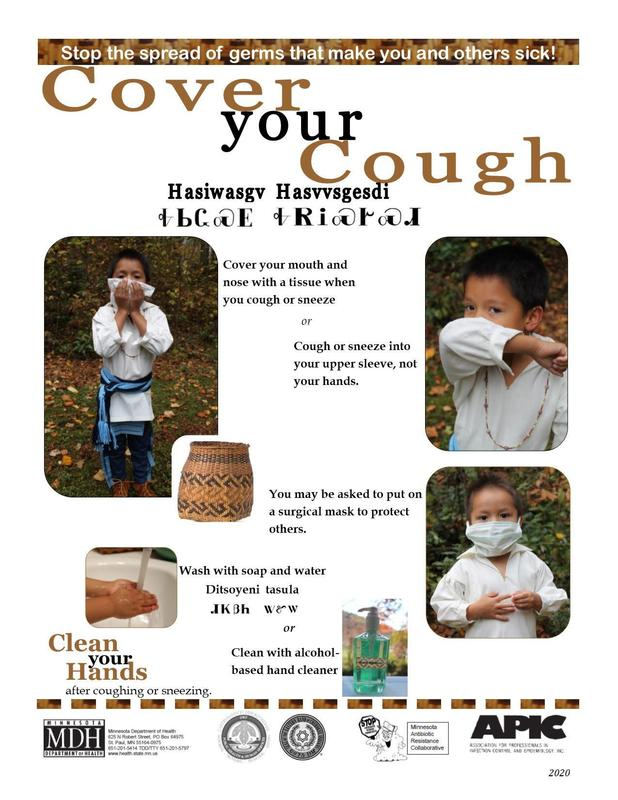 Cover Your Cough