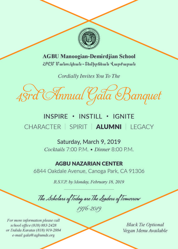 43rd Annual Gala Banquet_Invitation_Email-page-0.jpg