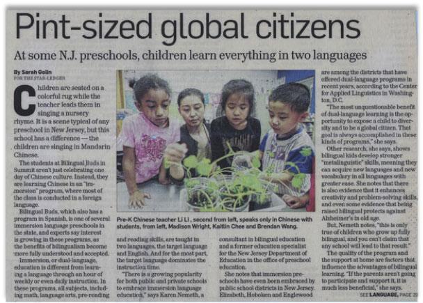 HudsonWay Immersion School in The Star-Ledger