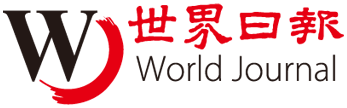 Chinese World Journal