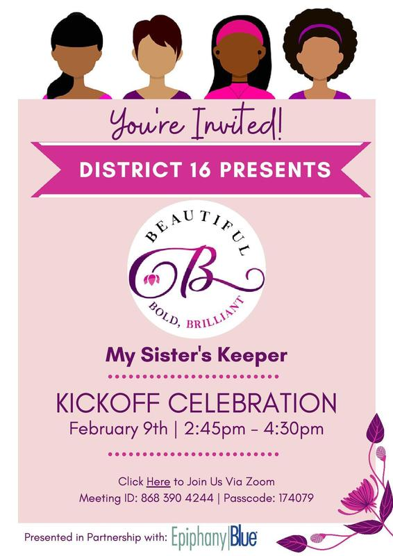 Bed-Stuy CEC My Sister's Keeper Kickoff Celebration