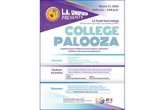 College Palooza thumbnail