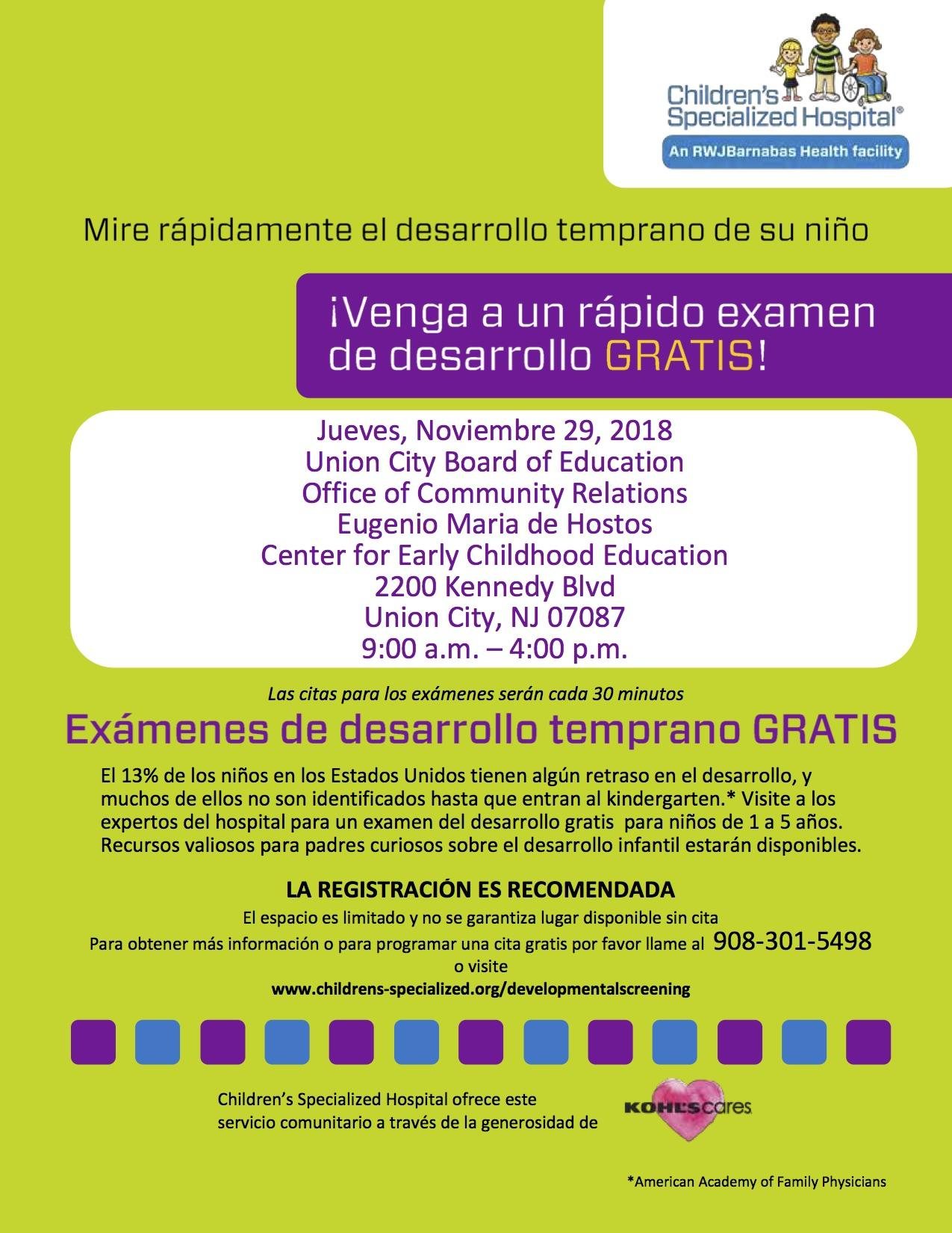free early developmental screening add in spanish