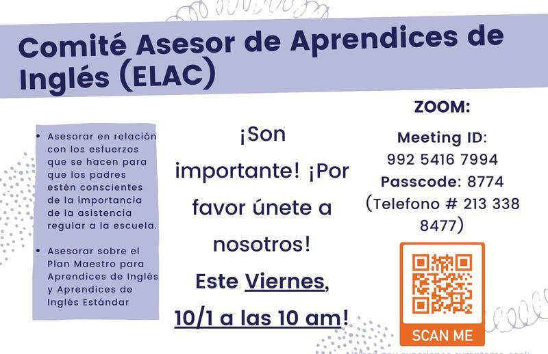 Este Viernes! Comite Asesor de Aprendices de Ingles (ELAC) Featured Photo