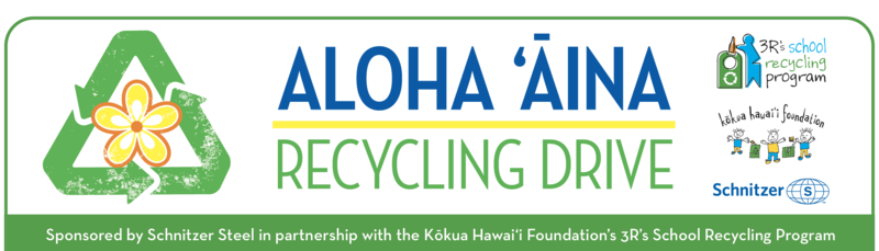 Aloha Aina Recycling Drive flyer header