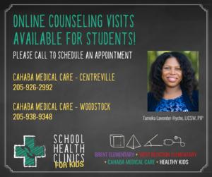 cahaba medical info