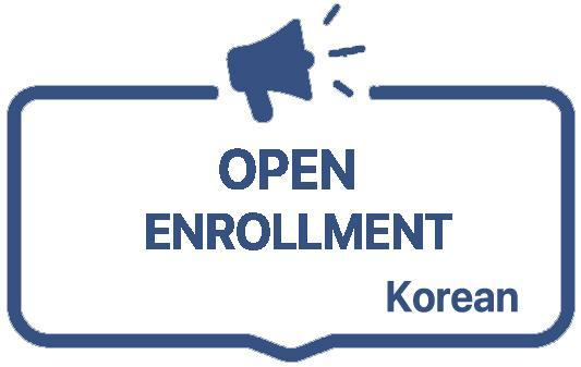 Open Enrollment Link - Korean