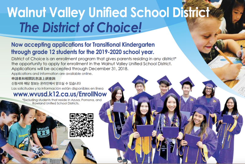 Open Enrollment Information Night! Featured Photo