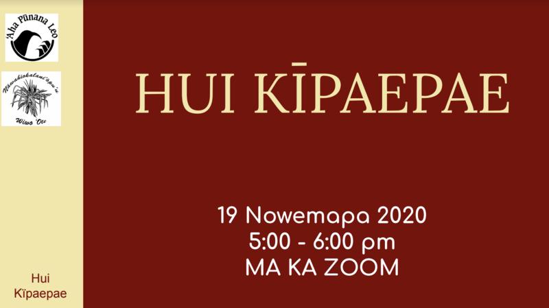 Hui Kīpaepae - Aia ke Ola i ka Waha Thumbnail Image