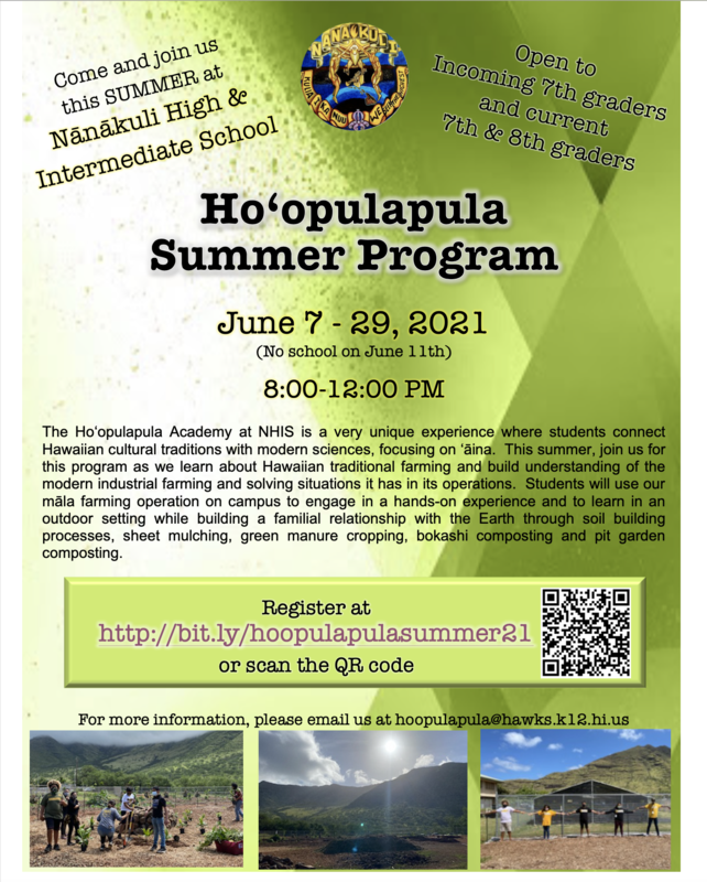 ATTENTION 7th & 8th GRADERS!  HOʻOPULAPULA SUMMER PROGRAM Featured Photo