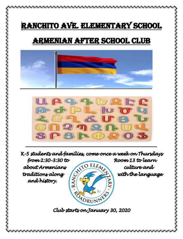 New Armenian Culture After School Club Thumbnail Image