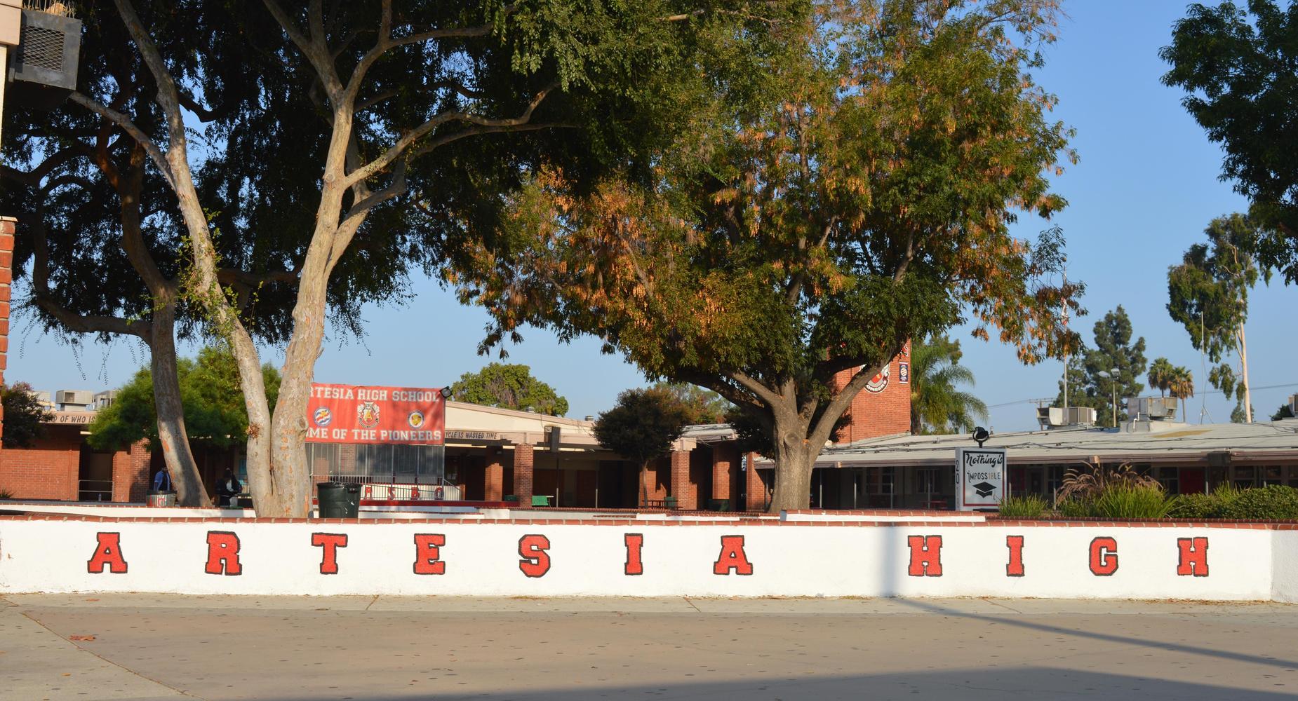 Artesia High School Quad