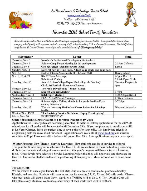 2018 November Newsletter