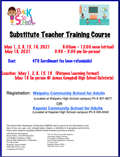 Substitute Teacher Training Course Flyer