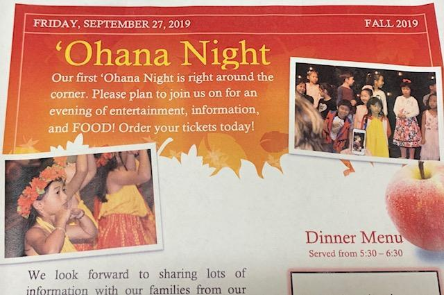 Ohana Night Featured Photo