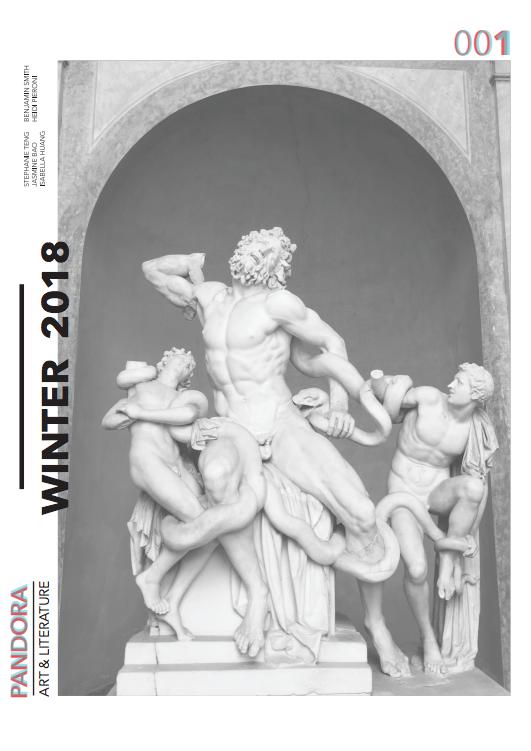 Pandora | TJ's Annual Arts Publication Featured Photo